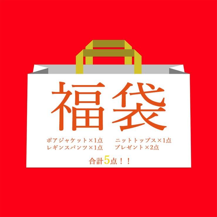 seiheishopのイベント/福袋   詳細画像