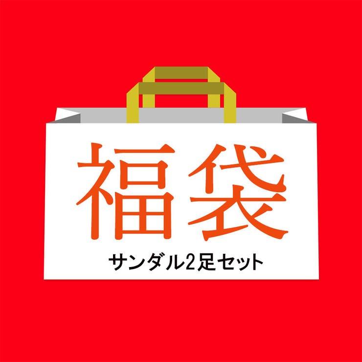サンダルセット 2足 お得 | seiheishop | 詳細画像1