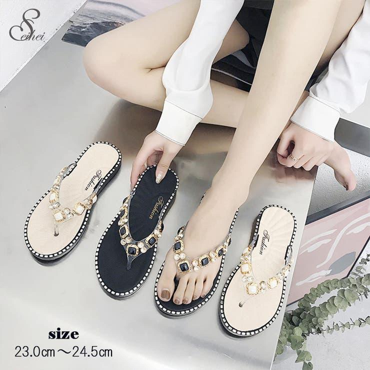 サンダル スリッパ 靴 | seiheishop | 詳細画像1