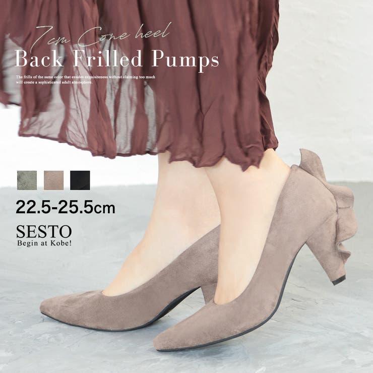 SESTOのシューズ・靴/パンプス | 詳細画像