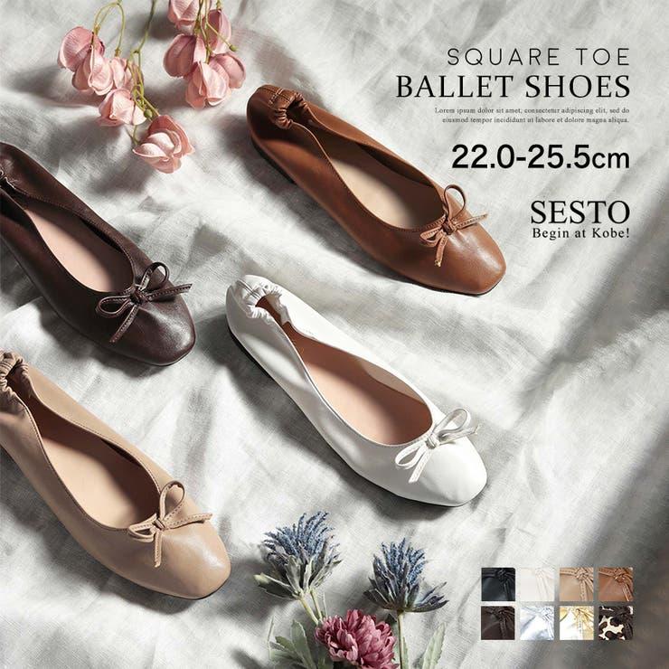 SESTOのシューズ・靴/パンプス   詳細画像