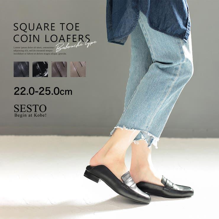 SESTOのシューズ・靴/ローファー | 詳細画像