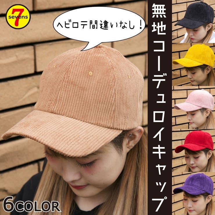 sevensの帽子/キャップ | 詳細画像
