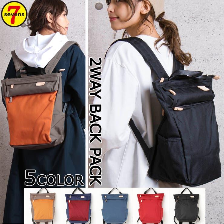 sevensのバッグ・鞄/リュック・バックパック   詳細画像