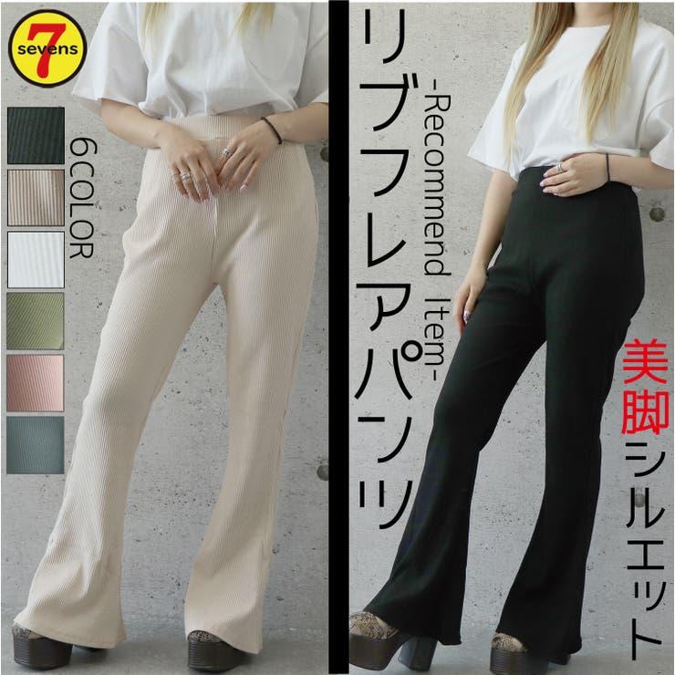 sevensのパンツ・ズボン/パンツ・ズボン全般 | 詳細画像