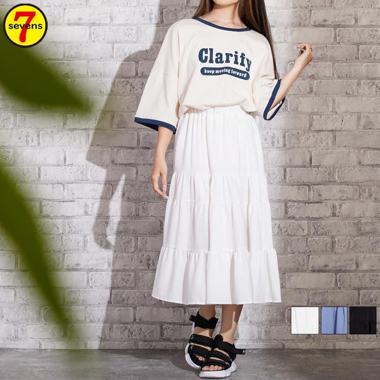 G2105130132 ギャザーティアードスカート レディースファッション   sevens   詳細画像1