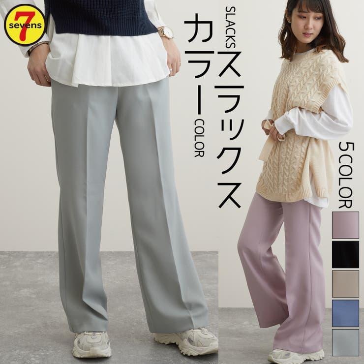sevensのパンツ・ズボン/テーパードパンツ | 詳細画像