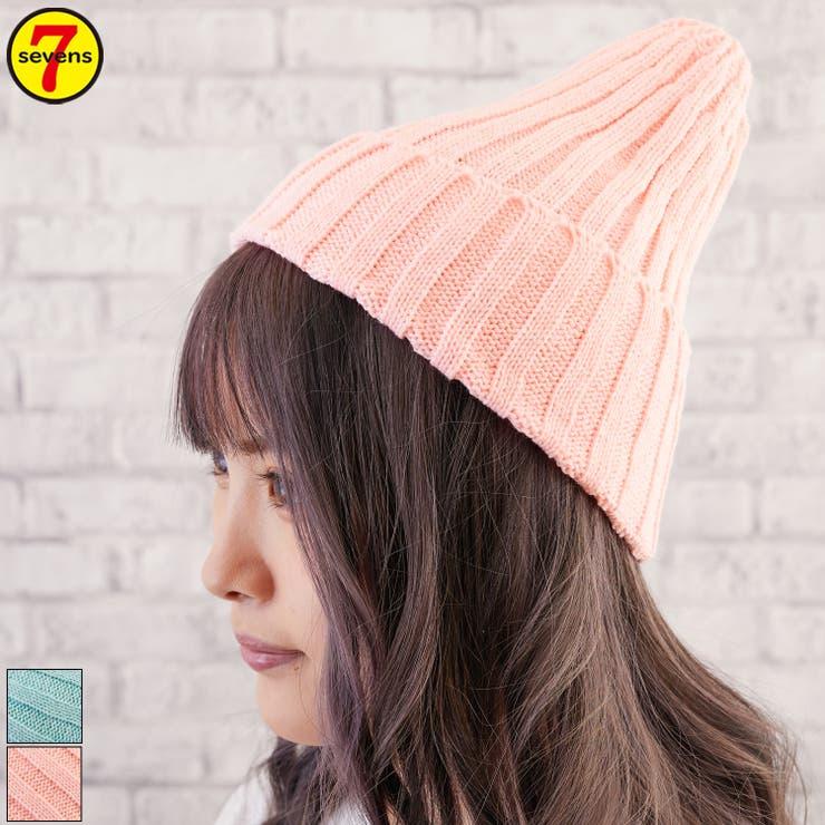 sevensの帽子/ニット帽 | 詳細画像