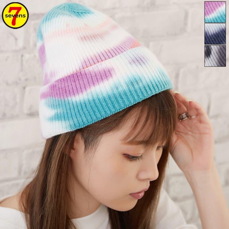 sevensの帽子/ニット帽   詳細画像