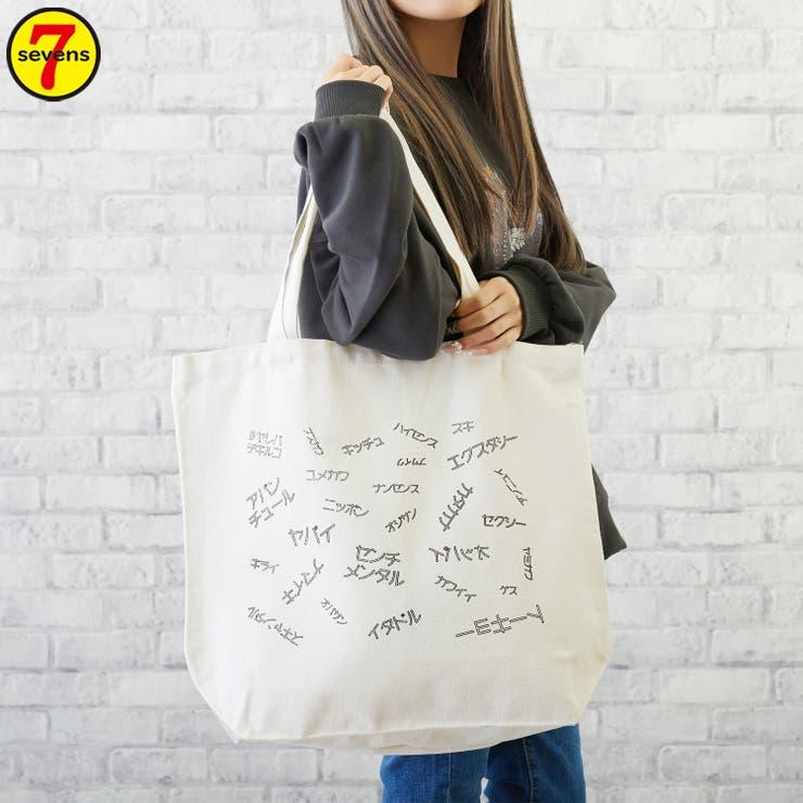 sevensのバッグ・鞄/トートバッグ   詳細画像