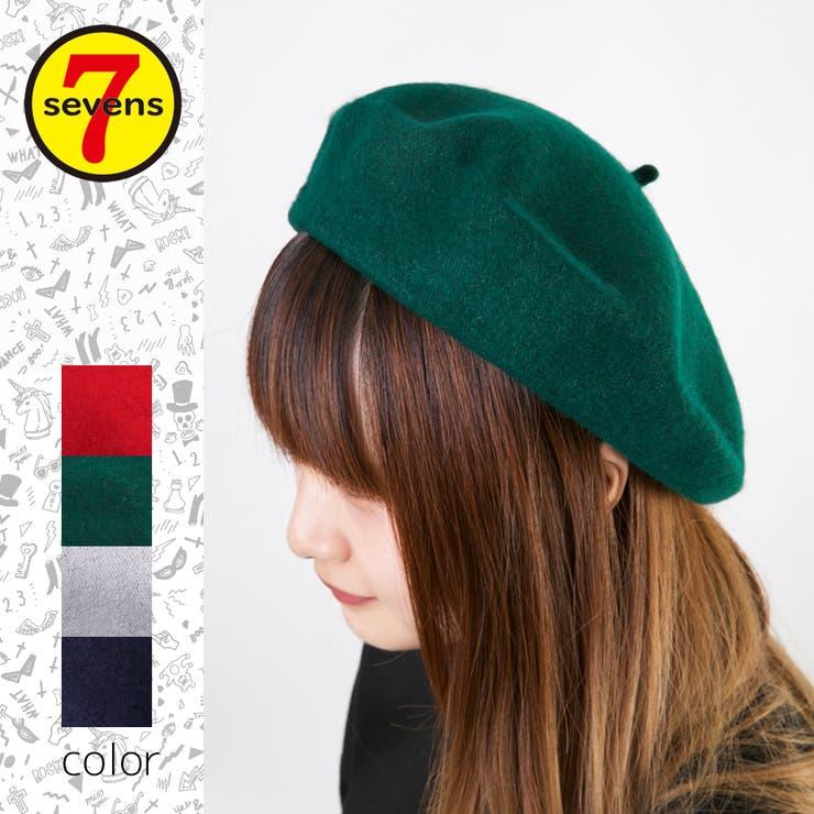 sevensの帽子/ベレー帽 | 詳細画像