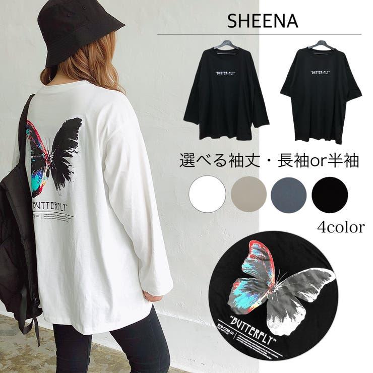 バタフライプリントルーズTシャツ ロンT Tシャツ | SHEENA  | 詳細画像1