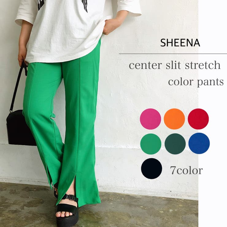 センタースリットストレッチカラーパンツ パンツ ボトムス | SHEENA  | 詳細画像1