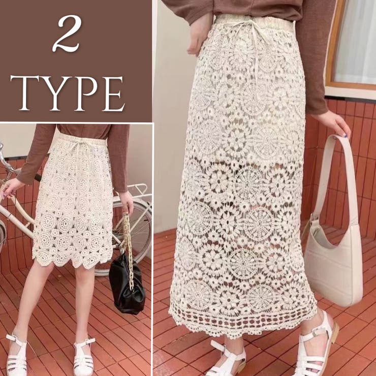 透かしかぎ針編みスカート 韓国ファッション シンプル | Sibra | 詳細画像1