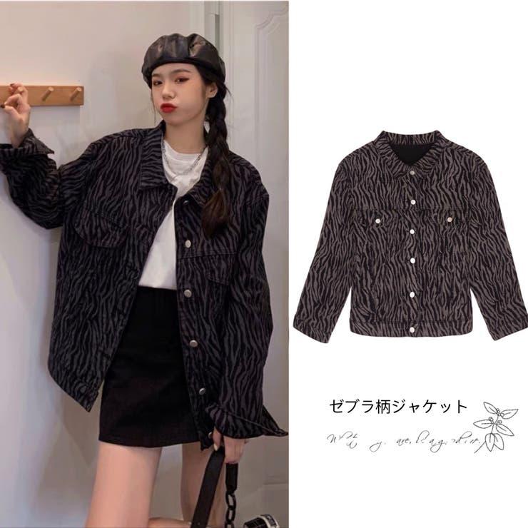 ゼブラ柄ジャケット 韓国ファッション 韓国 | Sibra | 詳細画像1