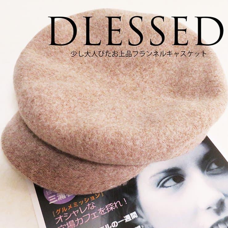 帽子 ウール混 キャスケット 無地 韓国ファッション レディース メルトン | SHES COMPANY | 詳細画像1