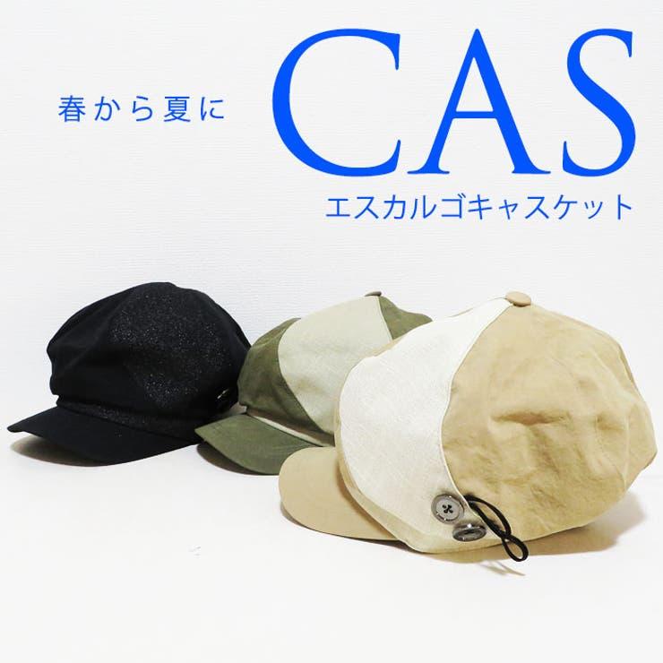 UV帽子 レディース 57cm | SHES COMPANY | 詳細画像1
