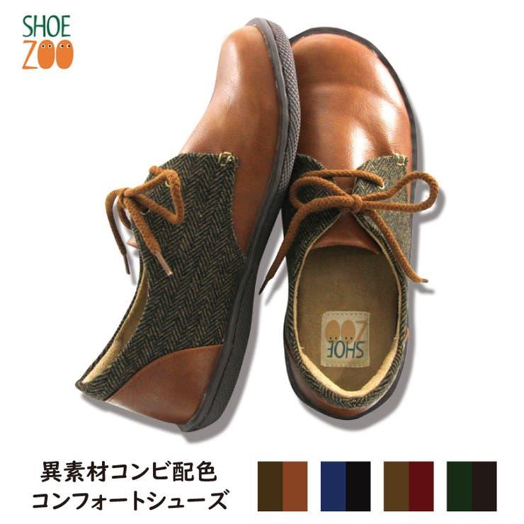 【SHOE ZOO】異素材コンビ配色コンフォートシューズ 414003 | en bridge | 詳細画像1
