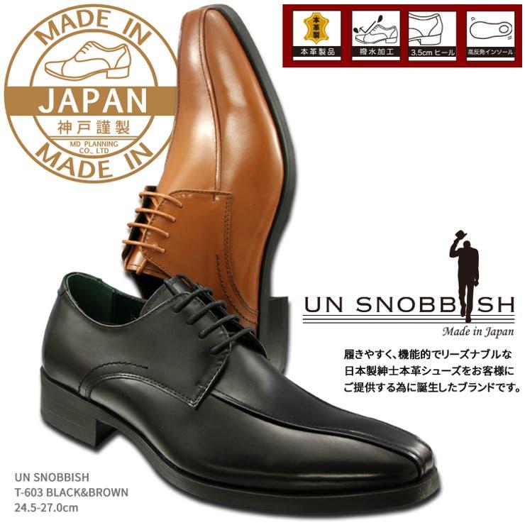 日本製の厳選素材 優れた機能性をリーズナブルに!本革紳士 日本製ビジネスシューズ | en bridge  | 詳細画像1