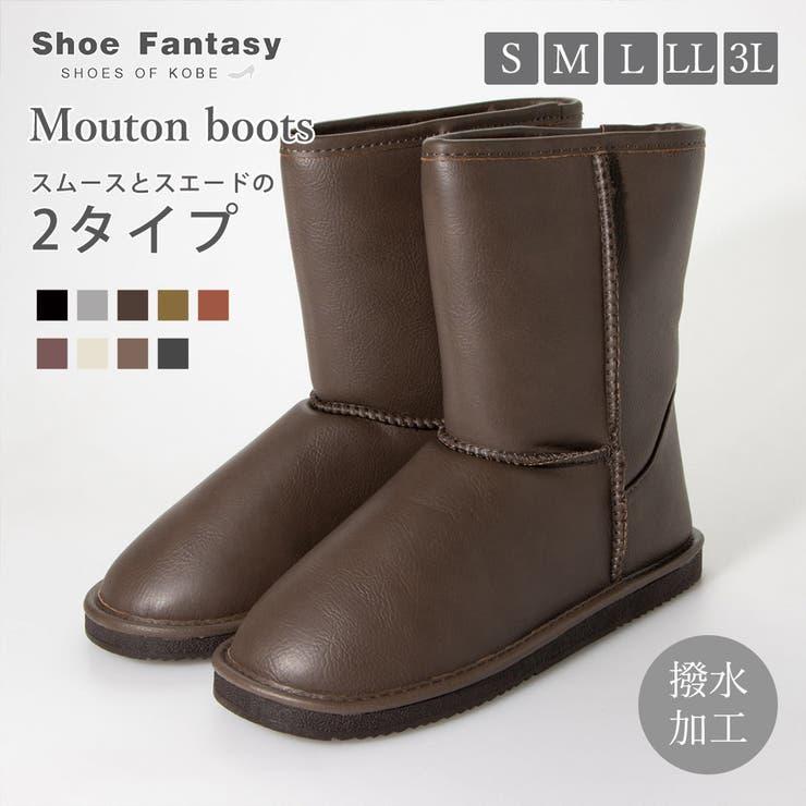 SHOE FANTASYのシューズ・靴/ブーツ | 詳細画像