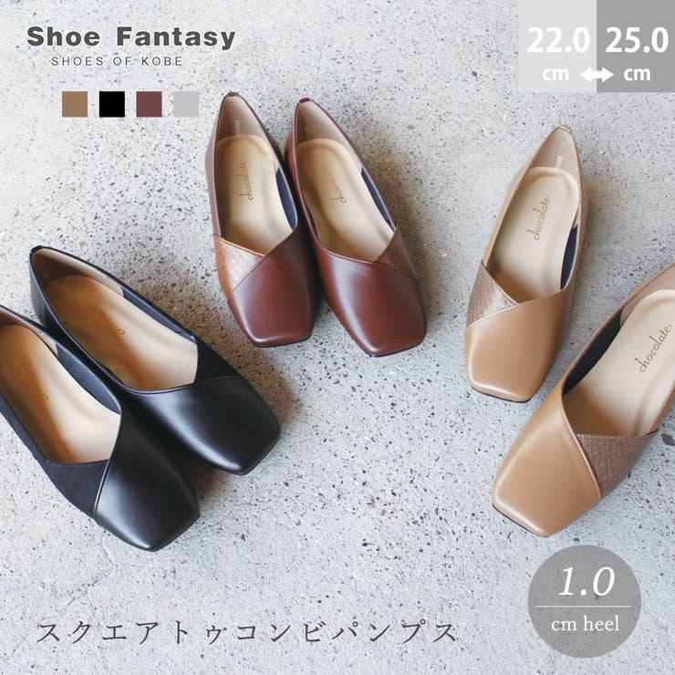 日本製 フラットシューズ コンビパンプス | SHOE FANTASY | 詳細画像1