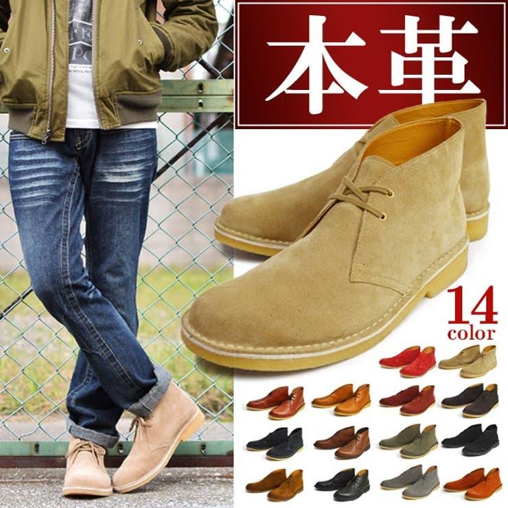 メンズ ブーツ 本革   ShoeSquare   詳細画像1