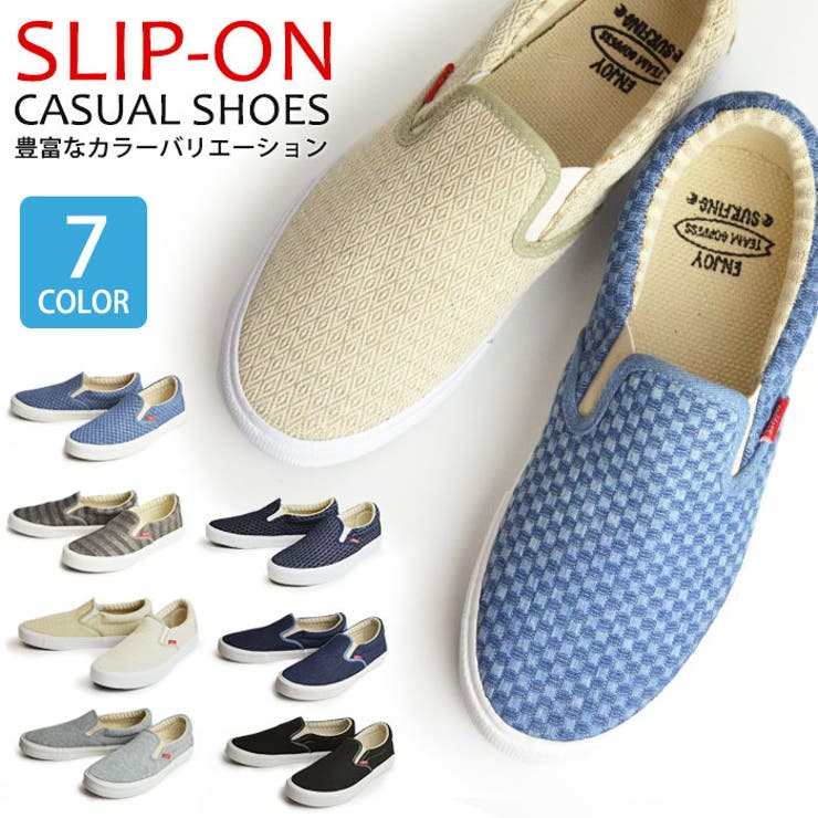 ShoeSquareのシューズ・靴/スリッポン | 詳細画像