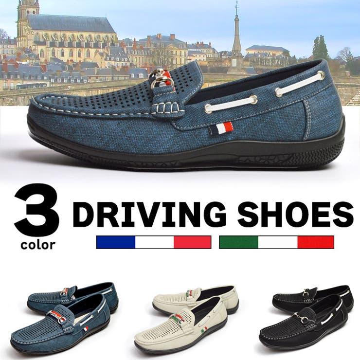 ドライビングシューズ メンズ スリッポン | ShoeSquare | 詳細画像1