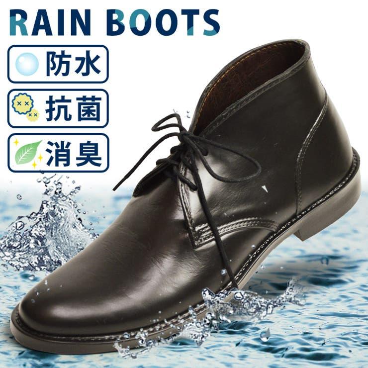 ブーツ メンズ レインブーツ | ShoeSquare | 詳細画像1