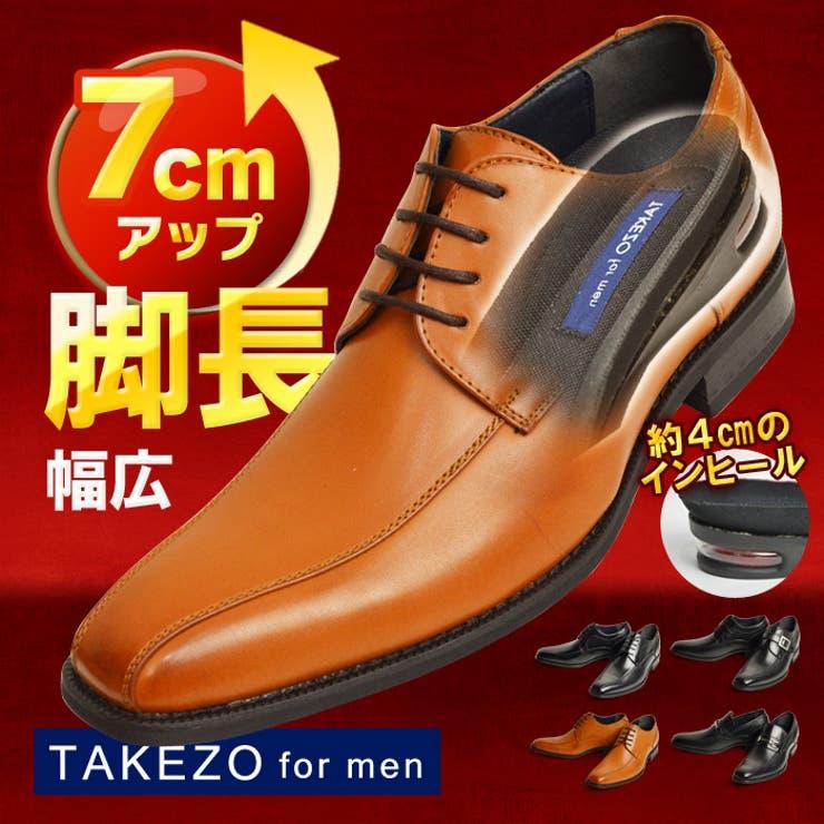 7cmUP シークレットシューズ メンズ | ShoeSquare | 詳細画像1