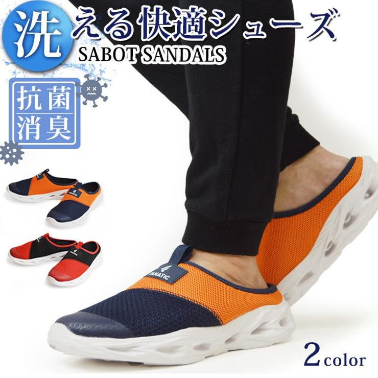 サンダル メンズ サボサンダル   ShoeSquare   詳細画像1
