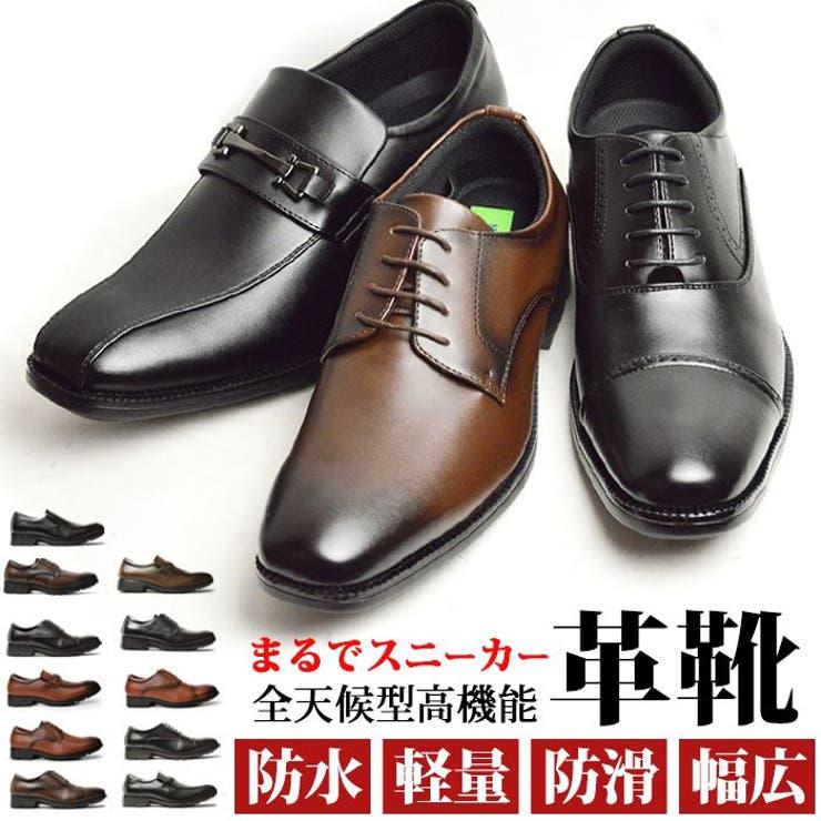 ビジネスシューズ メンズ 紳士靴   ShoeSquare   詳細画像1