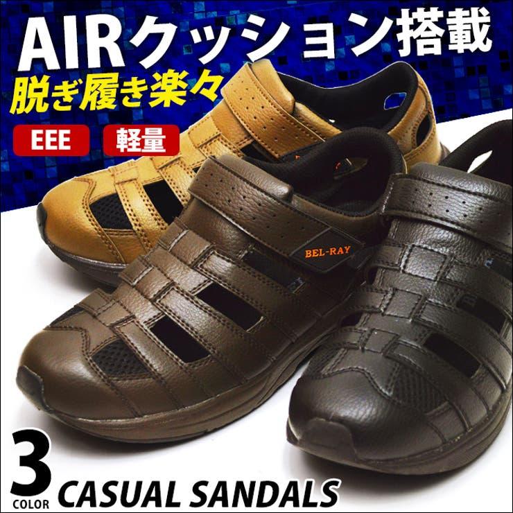 サンダル メンズ スポーツサンダル | ShoeSquare | 詳細画像1