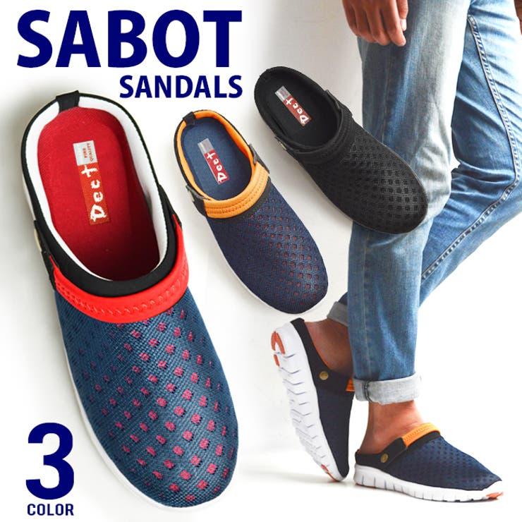 サンダル メンズ サンダル | ShoeSquare | 詳細画像1