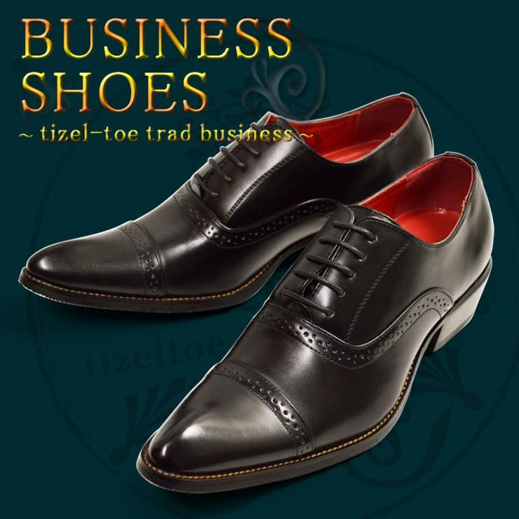 ビジネスシューズ メンズ ビジネス   ShoeSquare   詳細画像1