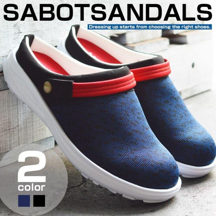 サボサンダル メンズ スリッポン | ShoeSquare | 詳細画像1