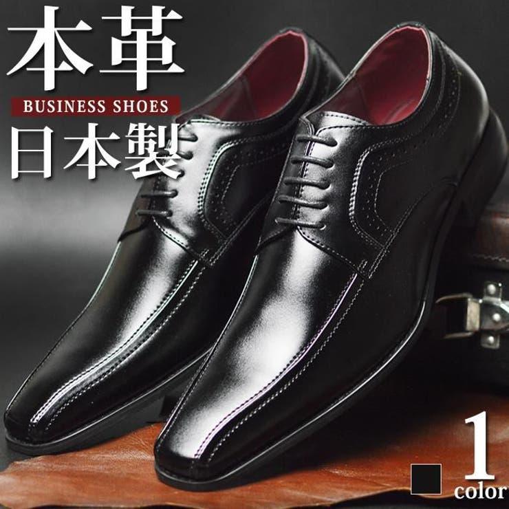 ビジネスシューズ 本革 日本製   ShoeSquare   詳細画像1