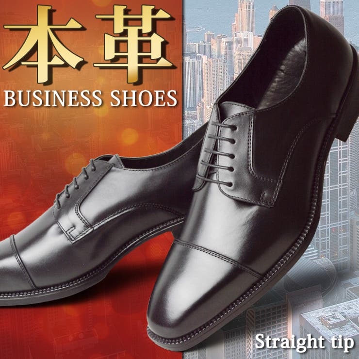 ShoeSquareのシューズ・靴/ビジネスシューズ   詳細画像