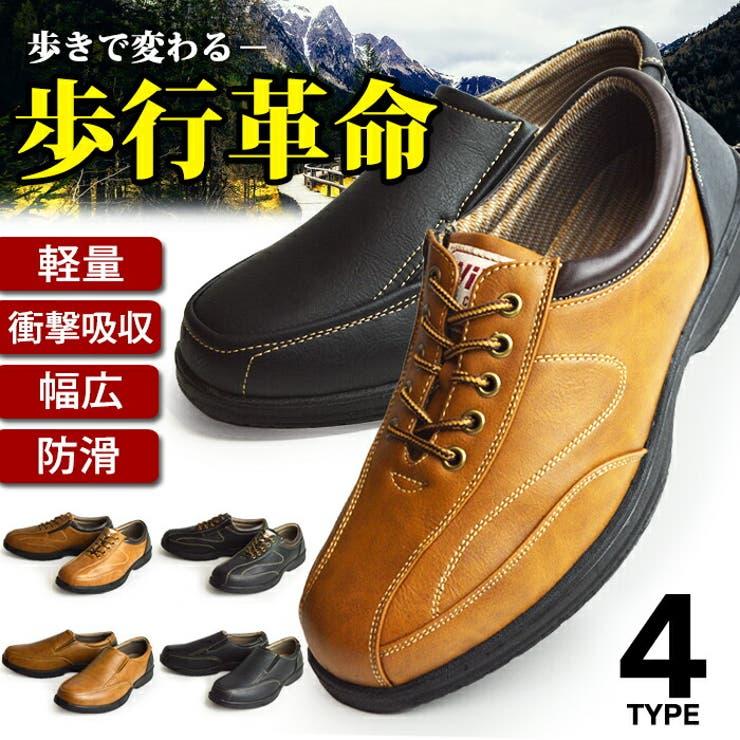 ShoeSquareのシューズ・靴/スニーカー | 詳細画像
