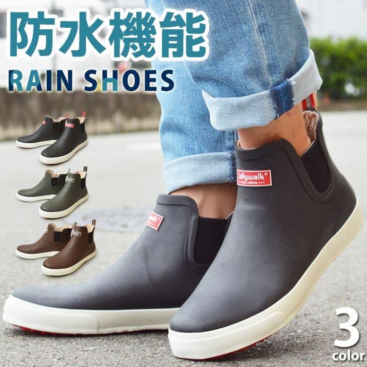 ShoeSquareのシューズ・靴/レインブーツ・レインシューズ | 詳細画像