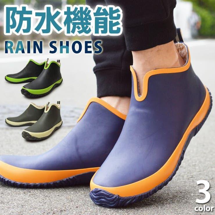 ShoeSquareのシューズ・靴/レインブーツ・レインシューズ   詳細画像