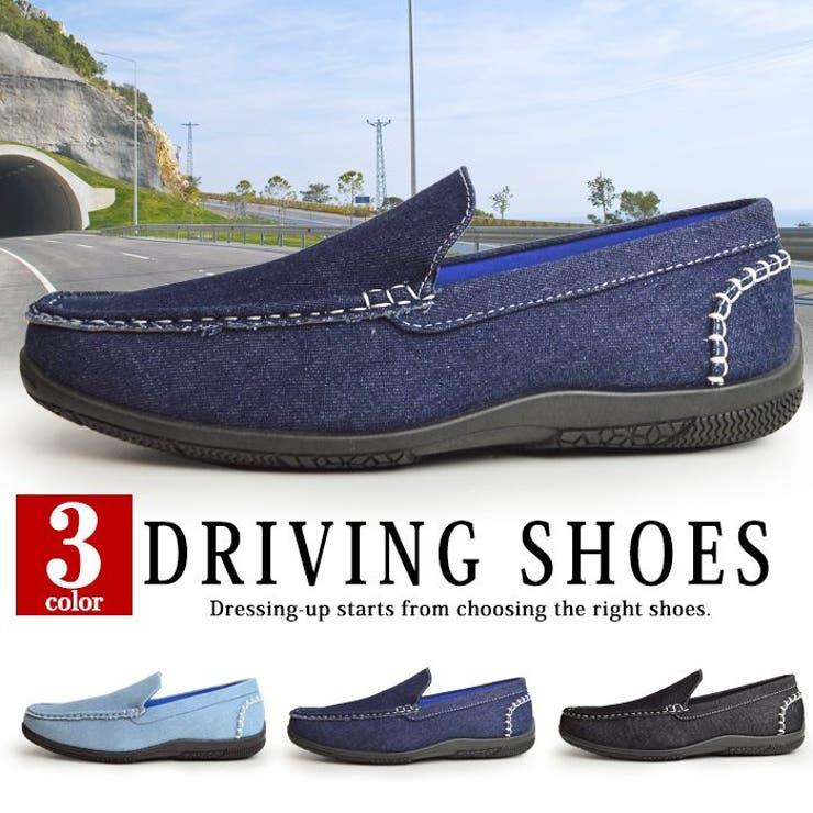 ShoeSquareのシューズ・靴/デッキシューズ   詳細画像