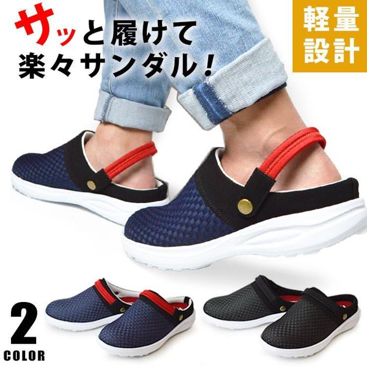 サボサンダル メンズ スリッポン   ShoeSquare   詳細画像1