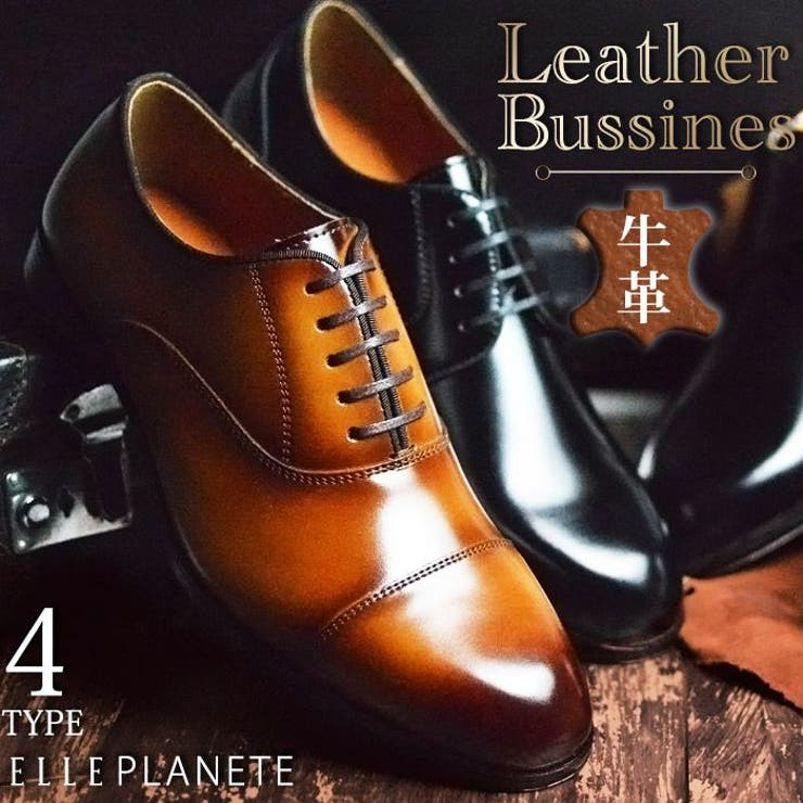 ShoeSquareのシューズ・靴/ビジネスシューズ | 詳細画像