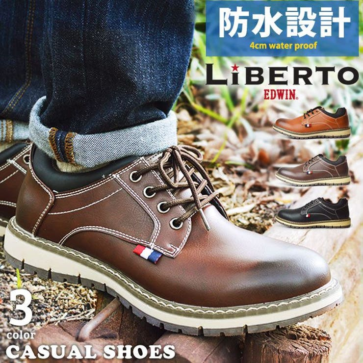 LiBERTO EDWIN リベルト | ShoeSquare | 詳細画像1