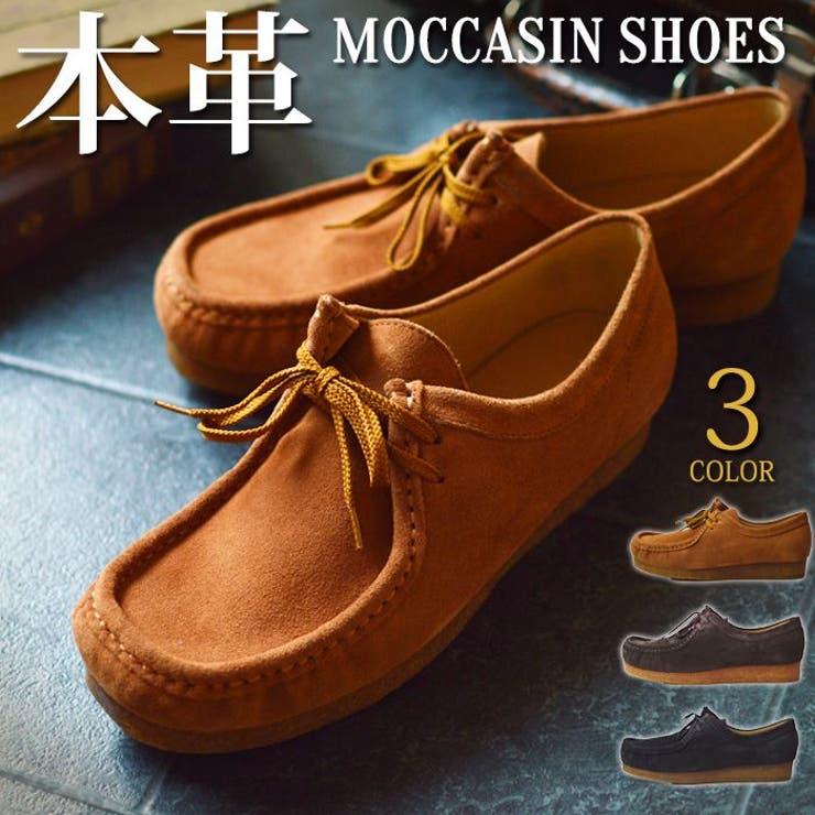 ShoeSquareのシューズ・靴/モカシン | 詳細画像