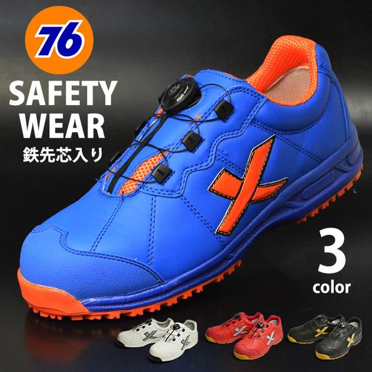 76 lubricants ナナロク   ShoeSquare   詳細画像1