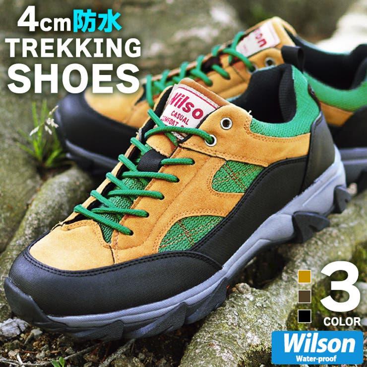 Wilson アウトドアシューズ メンズ | ShoeSquare | 詳細画像1