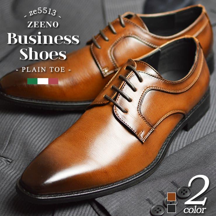 ビジネスシューズ メンズ 革靴   ShoeSquare   詳細画像1