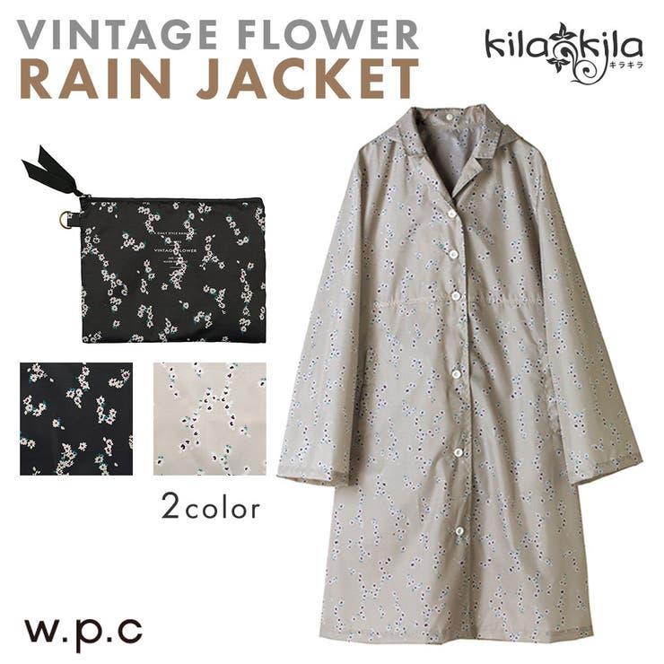 レインジャケット w p | shop kilakila | 詳細画像1